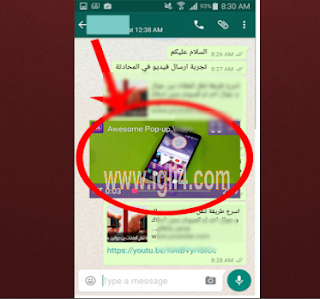 تطبيق Awesome pop up Video