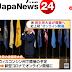每天一定要看的有趣日語晨間新聞!練聽力的絕妙大物!台灣就能看
