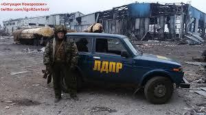 "organizațiilor teroriste ""LNR"" și ""DNR"""