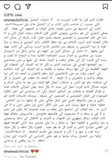 ريهام سعيد تعلن اعتزالها العمل الإعلامي للعودة للتمثيل