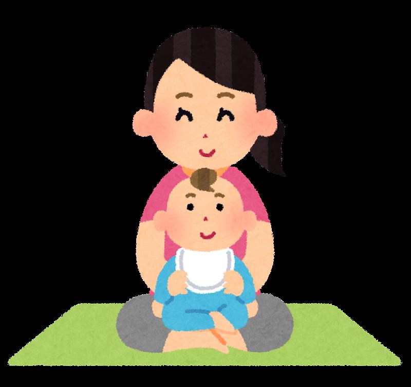 「無料 素材 イラスト 親子ヨガ 」の画像検索結果