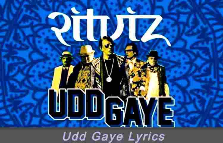 Udd Gaye Lyrics