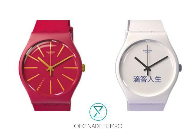 Los relojes suizos se han reconocido alrededor del mundo por la calidad y  precisión  sin embargo c6e2e2fe5072