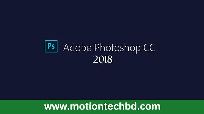 Adobe Photoshop CC 2018