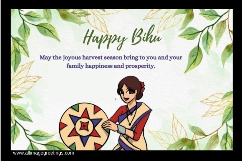 bihu wishes greetings