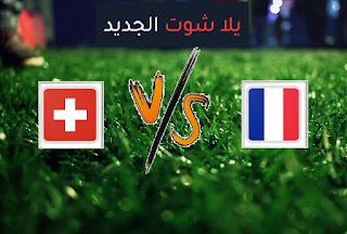 نتيجة مباراة فرنسا وسويسرا اليوم الاثنين 28-06-2021 يورو 2020