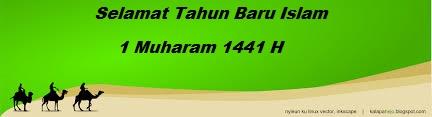 Kumpulan Desain Spanduk Katan Mutiara 1 Muharram 1441 H