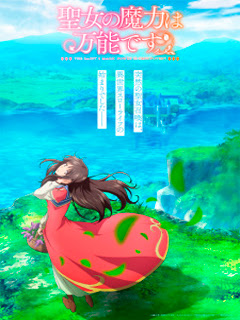Assistir Seijo no Maryoku wa Bannou Desu Online