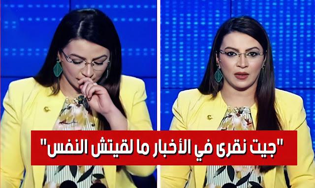 dalel guesmi wataniya 1 دلال القاسمي