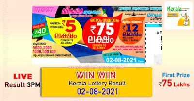 kerala-lottery-result-02082021-win-win-lottery-results-w-627-keralalotteriesresults.in