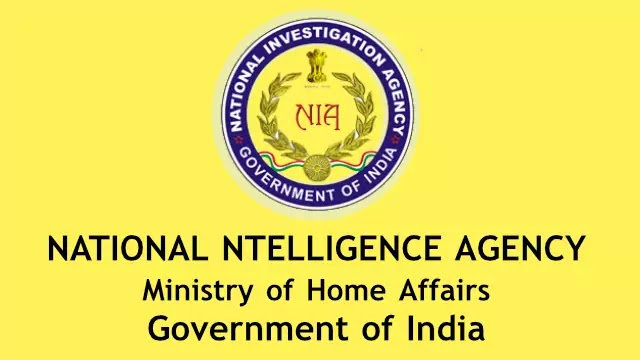 NIA Recruitment 2020 For 25 Data Entry Operators And Network Administrators