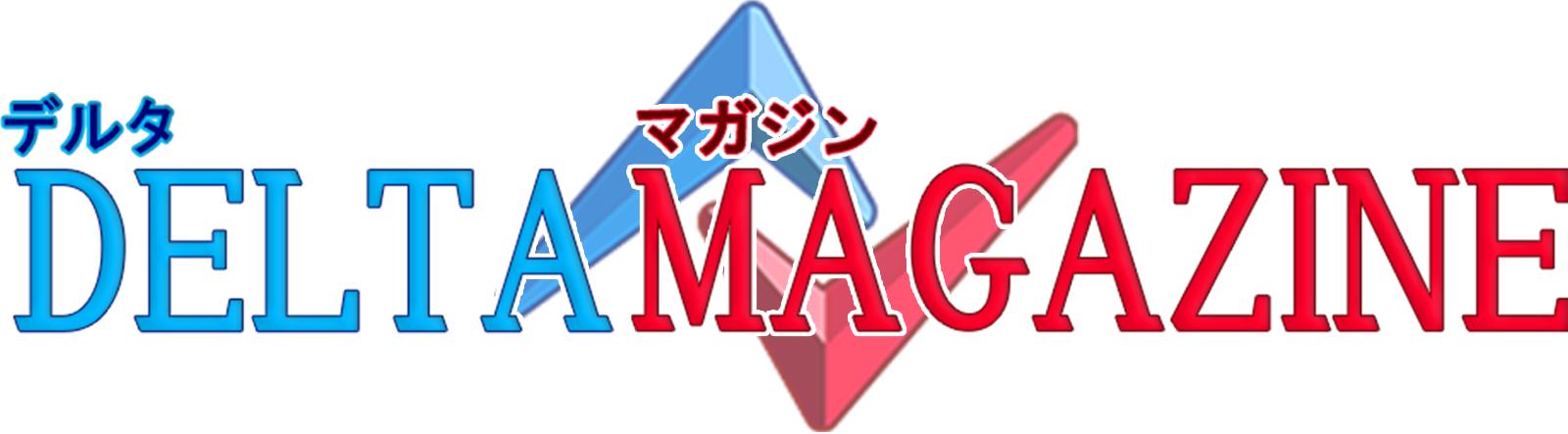 旧版】WiiUエミュレーター「Cemu」使い方まとめ 2017年版 - DELTA