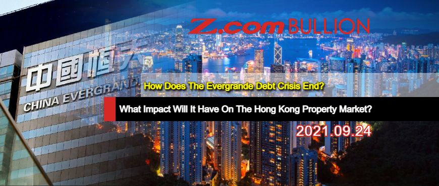 How Does The Evergrande Debt Crisis End?  What Impact Will It Have On The Hong Kong Property Market?