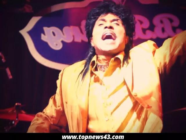 American singer Little Richard Death