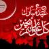 أم عمران تتمنى لكم عيد مبارك سعيد وكل عام وأنتم بخير