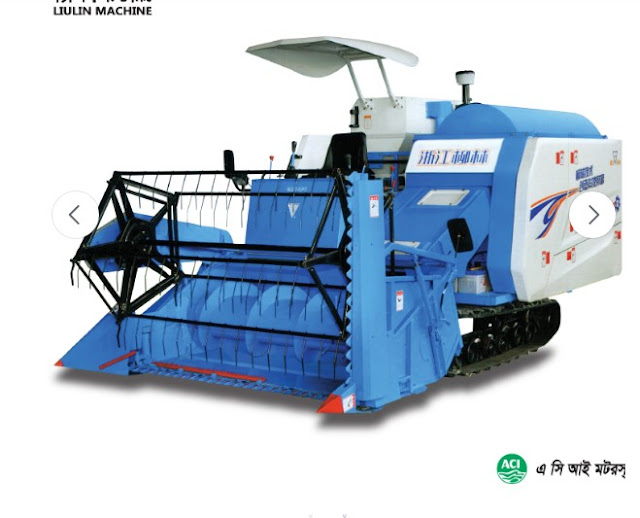 Combine harvester price new