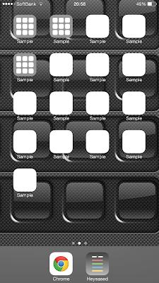 iPhone 6 Plusのディスプレイ性能を試す