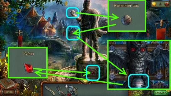 шар из руки статуи берем и отдаем сове в игре наследие 3 дерево силы