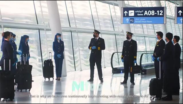 استعلام عن تذكرة طيران الخطوط السعودية