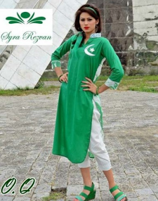 14 august Dresses Design