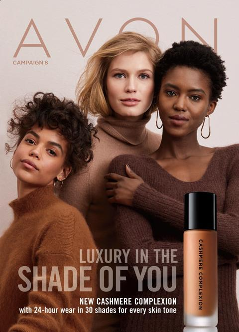 #Avon Campaign 8 2020 Online - LUXURY IN THE SHADE OF YOU