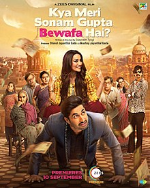 Kya Meri Sonam Gupta Bewafa Hai Download, Kya Meri Sonam Gupta Bewafa Hai Watch Online