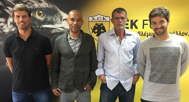 Οι συνεγάτες του Μοράις στην τεχνική ηγεσία της ΑΕΚ