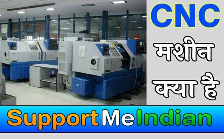 cnc machine ka full form