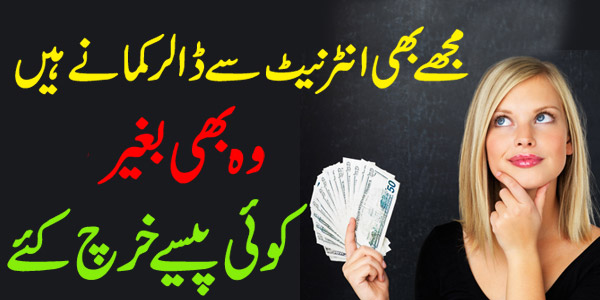 in pakistan the concept of online jobs is become very popular among students and thousands are doing online jobs are considered to be best and ideal for - Online Jobs From Home For Students