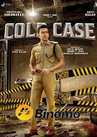 Cold Case 2021 Dual Audio Hindi [HQ Dubbed] 720p HDRip