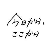 Imagem com fundo branco e titulo preto em japonês ao meio.