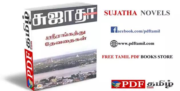 srirangathu devadhaigal pdf free download, sujatha novels @pdftamil