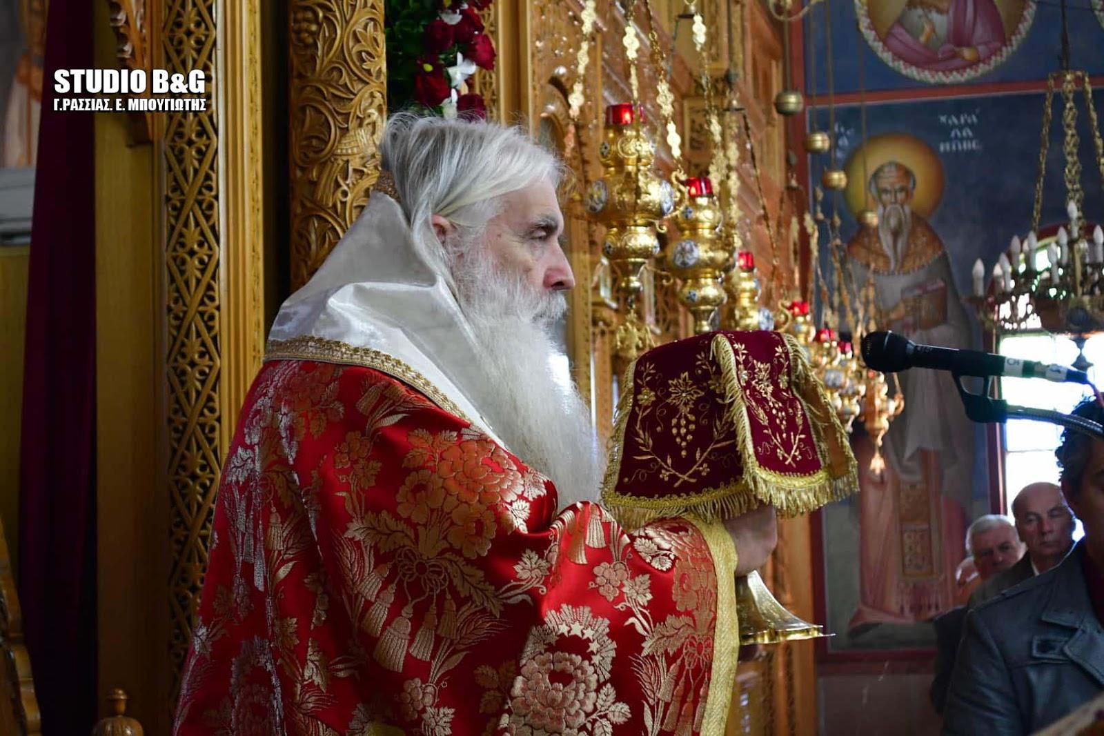 Αρχιερατική Θεία Λειτουργία στον Άγιο Βασίλειο Άργους