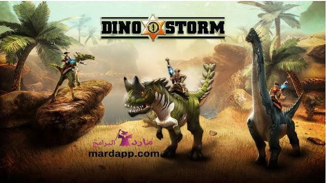 تحميل لعبة حرب الديناصورات dino storm للكمبيوتر برابط مباشر