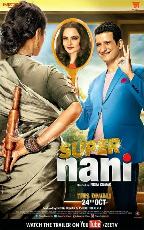 Rekha imagining herself as a super model in mirror showed by Sharman Joshi in Super Nani movie poster