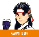 http://www.kofuniverse.com/2010/07/kasumi-todoh_15.html