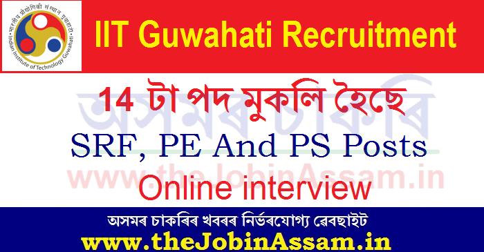 IIT Guwahati Recruitment 2020