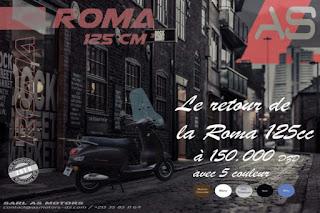 سكوتر ROMA 125CC متوفر من جديد في الجزائر تعرف على السعر الجديد