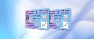 Duplicate PAN Card / Re-Print PAN Card