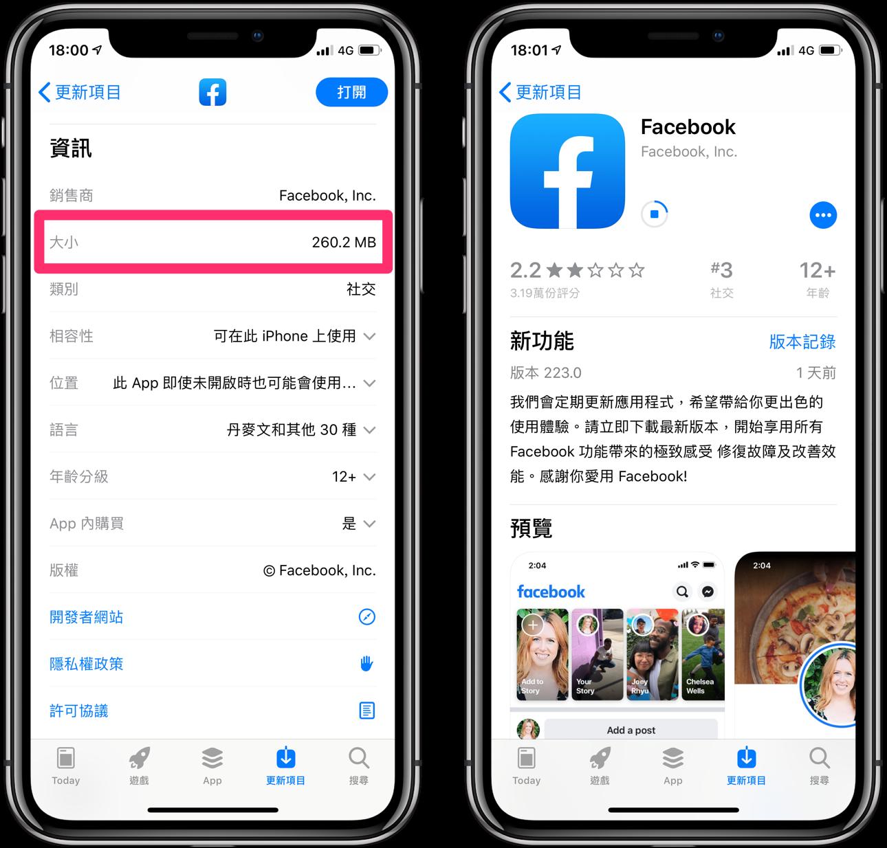 App Store 200MB