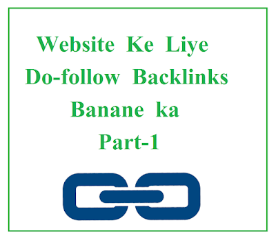 Website Ke Liye Do-Follow Backlinks Banaye Part-1