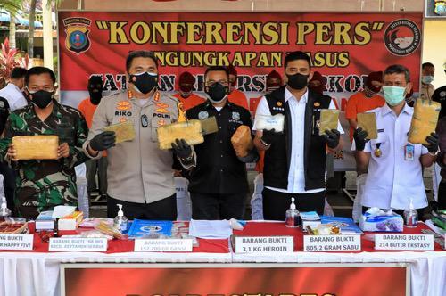 Pemko Medan akan Bangun Tempat Rehabilitasi Narkotika Gratis