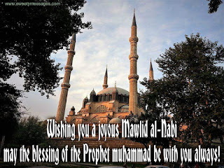 mawlid al nabi quotes wishes sms