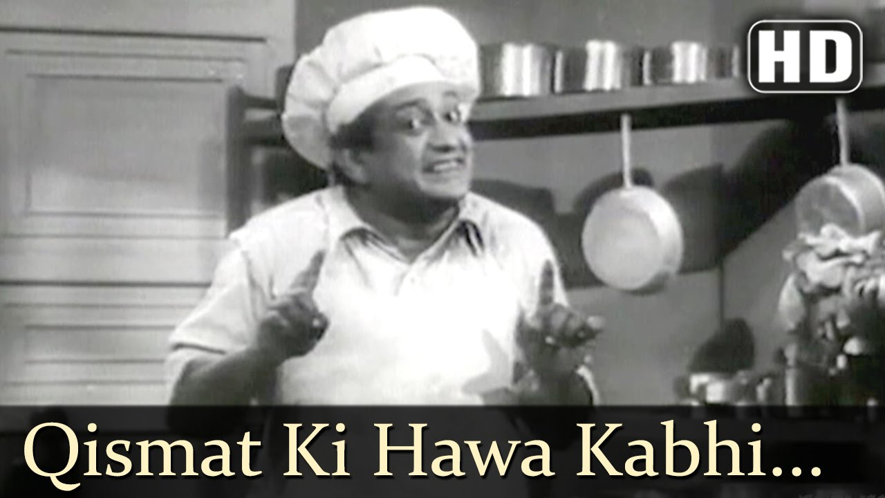Qismat Ki Hawa Kabhi Naram Lyrics Albela