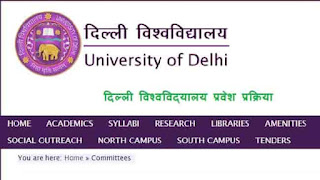 delhi-university-admission