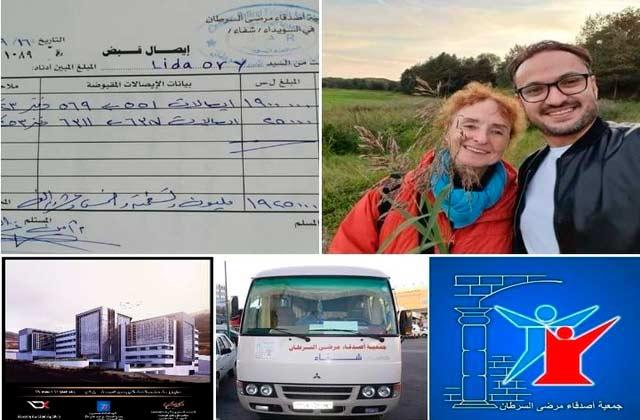 سيدة-هولندية-تتبرع-بمبلغ-مالي-لدعم-مرضـ.ـى-السـ.ـرطان-ومشفى-الشفاء-الخيري-بالسويداء.