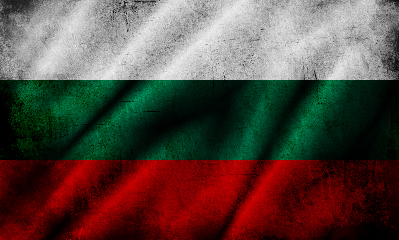 Graafix!: Wallpapers Flag of Bulgaria