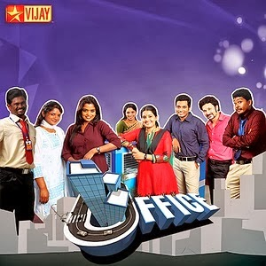 Vijay TV Office Tamil Serial | Star Vijay TV Office Serial Online