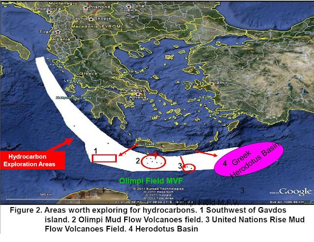 Μετάναστες οι ΕΛΛΗΝΕΣ… ενώ ο ΟΡΥΚΤΟΣ ΠΛΟΥΤΟΣ της Ελλάδας είναι 19 ΤΡΙΣ ΔΟΛΑΡΙΑ!!!- Αλήθεια ποιοι φταίνε;;;