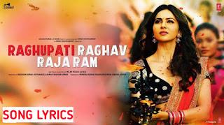 Raghupati Raghav Raja Ram Lyrics Marjaavaan